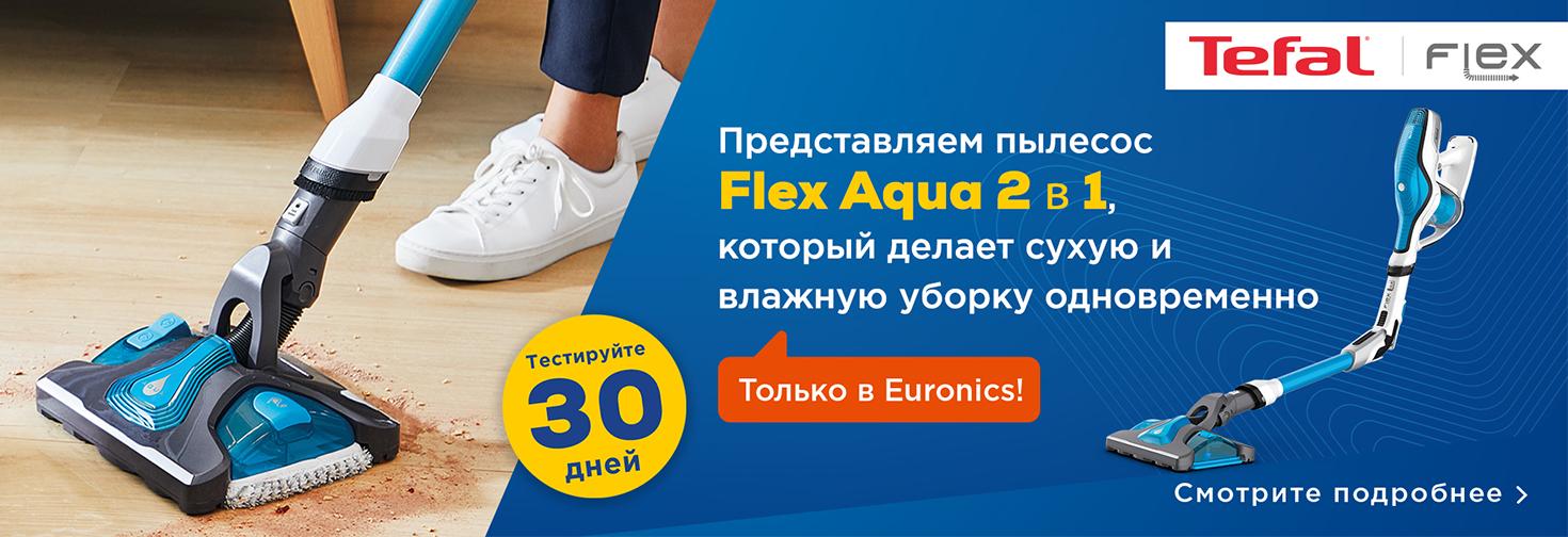 PL Tefal Flex Aqua
