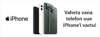 LSU Apple iPhones Trade In