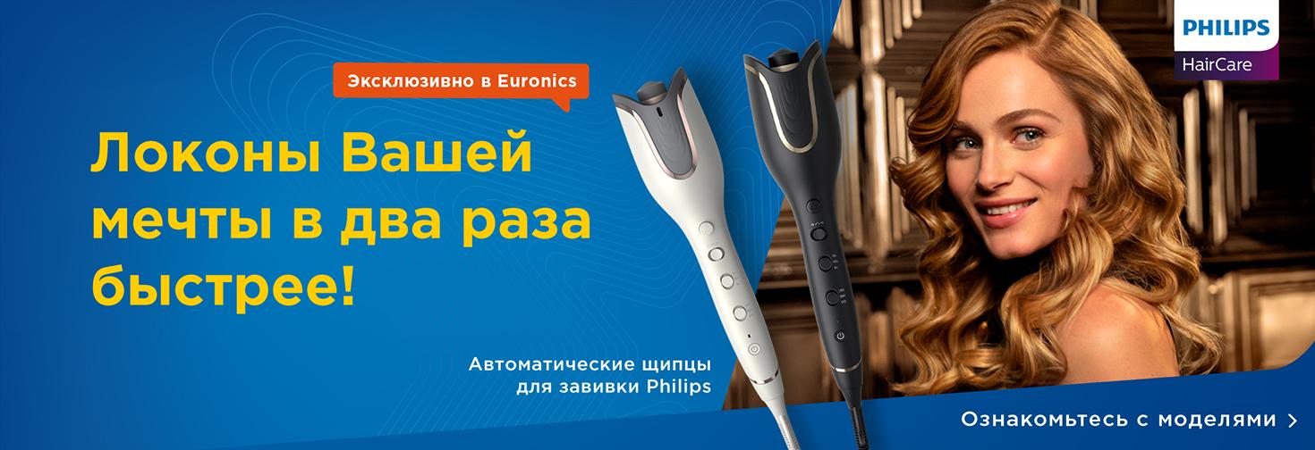PL Уход за волосами Philips