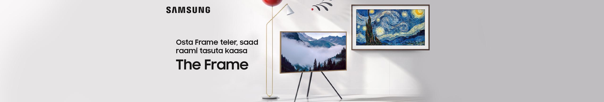 FPS Samsung Frame