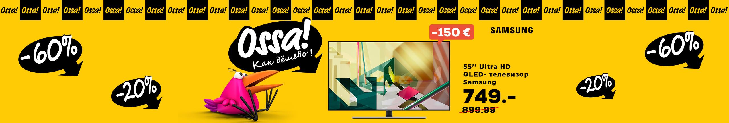 """FP Slider Ossa! 2021 Samsung 55"""" HD QLEDTV"""