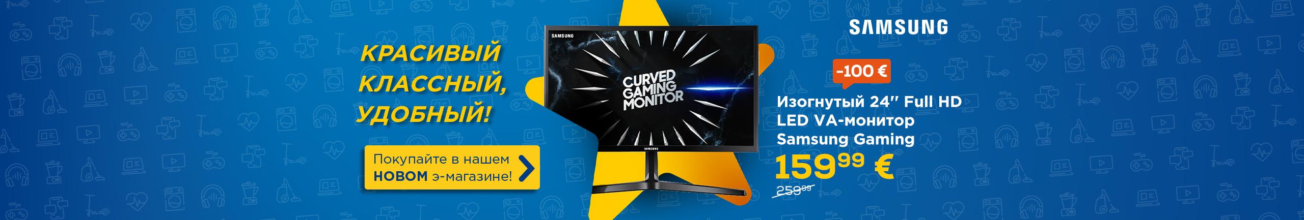 "FrontPageSlider  NewWeb Samsung Gamiung monitor 24"""