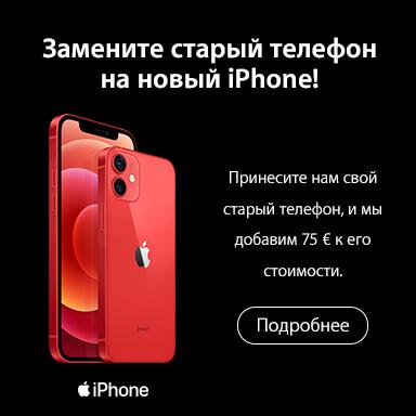 FronPageSmaall Apple iPhones trade-in