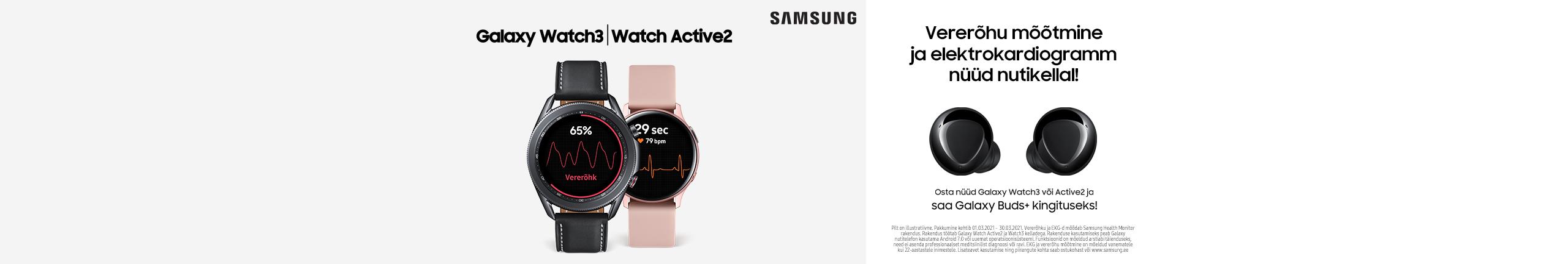 Osta nüüd Galaxy Watch 3 või Active 2 ja saa Galaxy Buds+ kingituseks!