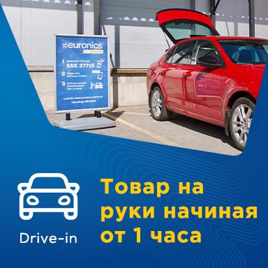 FPS Osta turvaliselt (Drive-In)