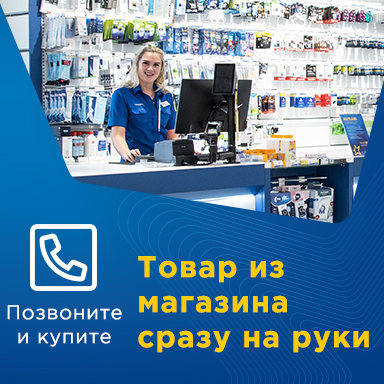 FPS Osta turvaliselt (Helista ja osta)