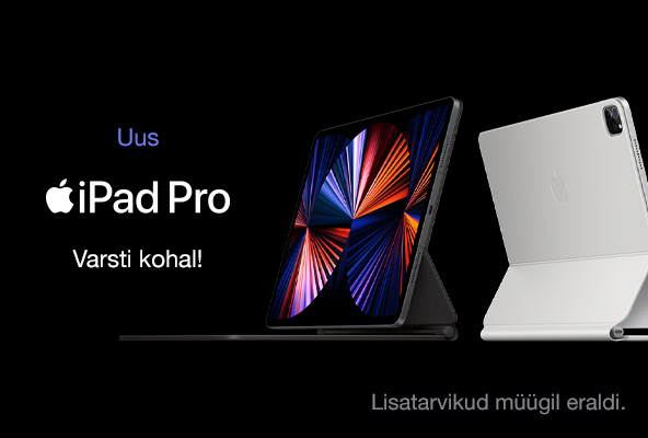 FPM Apple iPad Pro  Скоро в продаже