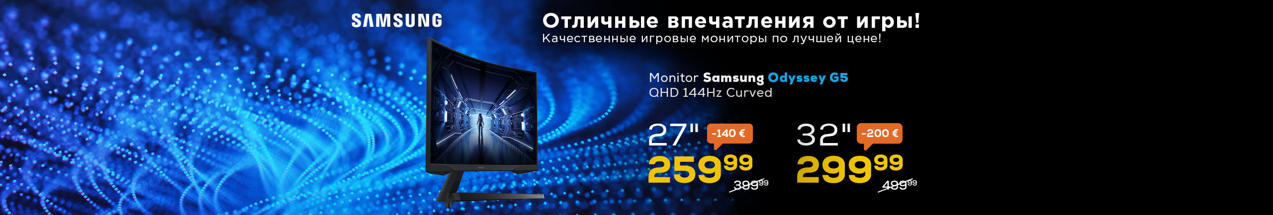 Монитор с изогнутым экраном Samsung Odyssey G5