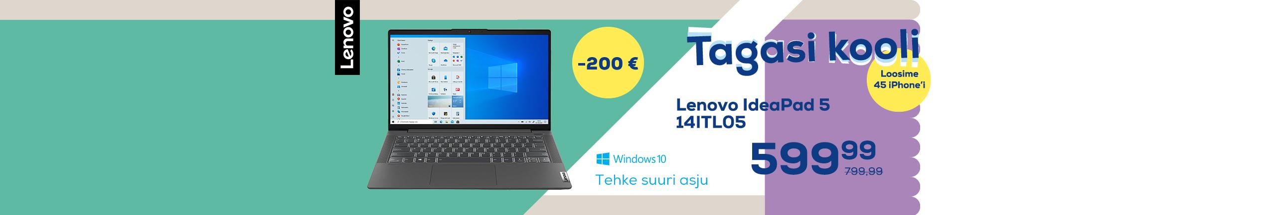 NPL Buy any computer and win brand new iPhone 12 mini, Lenovo Ideapad 5