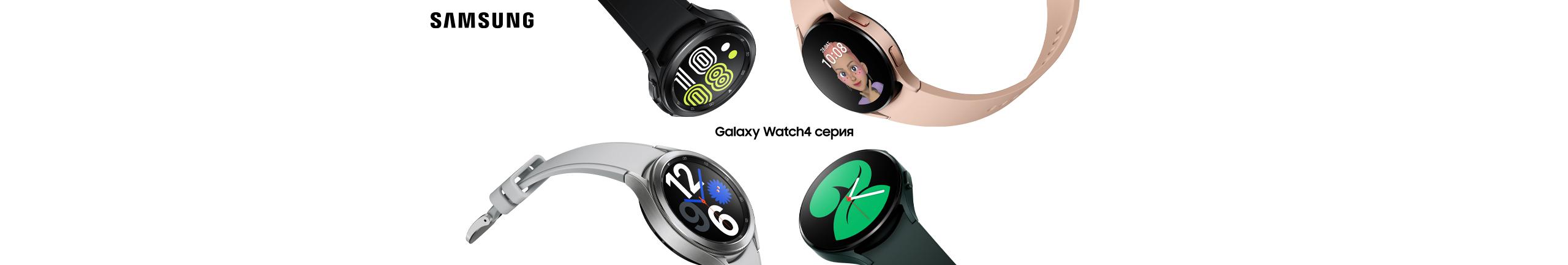 Купите Samsung Galaxy Watch 4 и получите в подарок внешний аккумулятор с беспроводной зарядкой!