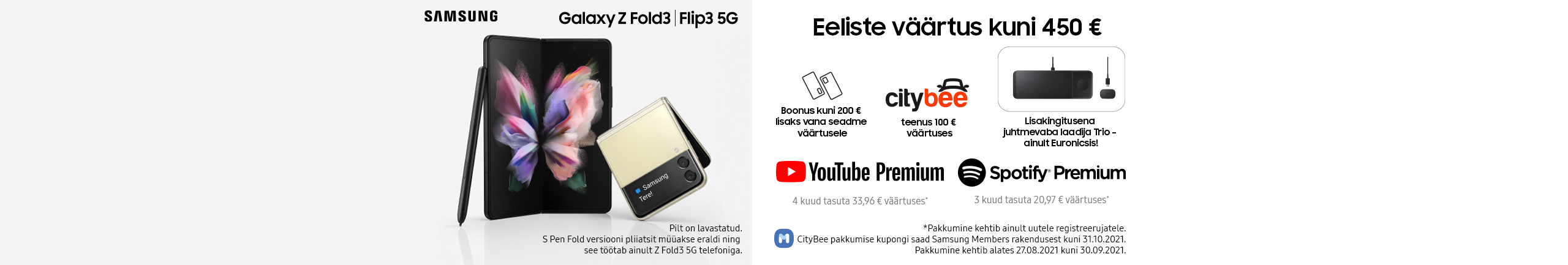 Buy Samsung Galaxy Z Flip 3 or Z Fold 3 and get a wireless charger trio as a complimentary gift!