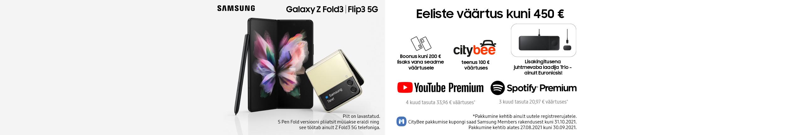 Osta Samsung Galaxy Z Flip 3 või Z Fold 3 ja saa kingituseks juhtmevaba laadija!
