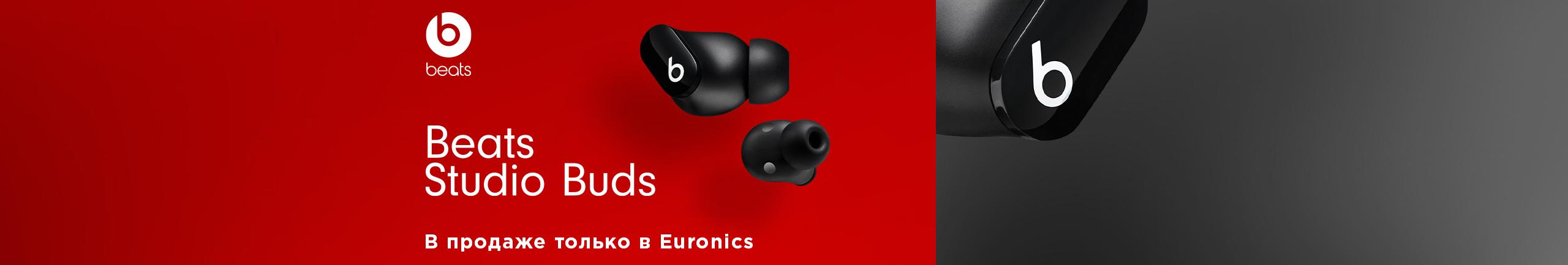 FPS Эксклюзивное предложение в Euronics - наушники Beats Studio