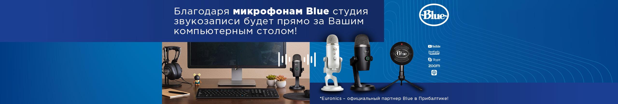 Благодаря микрофонам Blue студия звукозаписи будет прямо за Вашим компьютерным столом!