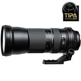 Objektiiv SP 150-600mm F/5-6.3 Di VC USD Canonile, Tamron