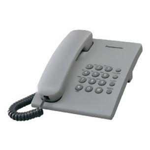 Lauatelefon Panasonic