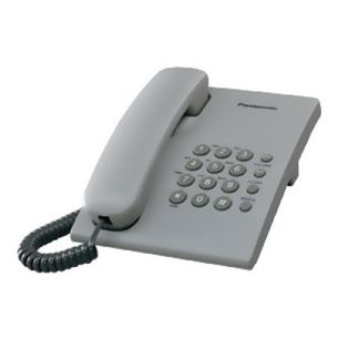 Phone Panasonic KXTS500FXH