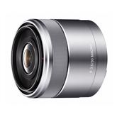 Objektiiv E 30mm F3.5 Macro, Sony
