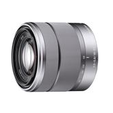 Objektiiv E 18-55mm F3.5-5.6 OSS, Sony