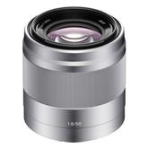 Objektiiv E 50mm F1.8 OSS, Sony