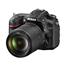 Peegelkaamera D7200 +  AF-S DX NIKKOR 18–140 mm VR, Nikon