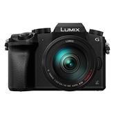 Hübriidkaamera Panasonic LUMIX G7 + LUMIX G Vario 14-140mm