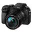 Hübriidkaamera LUMIX G7 + LUMIX G Vario 14-140mm, Panasonic