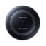 Juhtmevaba kiirlaadija, Samsung