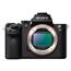 Peegelkaamera kere Sony α7 II