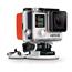Ujuv tagumine kaas, GoPro