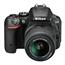 Peegelkaamera D5500 18-55mm VR II, Nikon