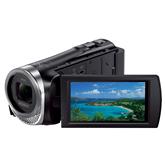 Videokaamera CX450, Sony