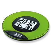 Digital kitchen scale KS49, Beurer