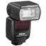 Välklamp Speedlight SB-5000, Nikon
