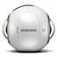 Seikluskaamera Gear 360, Samsung