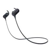 Juhtmevabad kõrvaklapid Sony XB50BS