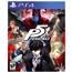PS4 mäng Persona 5