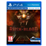 PS4 VR mäng Until Dawn: Rush of Blood