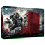 Mängukonsool Xbox One S Gears of War 4 Limited Edition (2 TB)