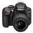 Peegelkaamera Nikon D3400 + objektiiv NIKKOR 18-55mm VR AF-P