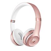 Juhtmevabad kõrvaklapid Beats Solo 3