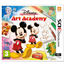 3DS mäng Disney Art Academy