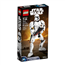 LEGO Star Wars Stormtrooper