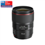 Objektiiv EF 35mm f/1.4L II USM, Canon