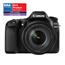 Peegelkaamera EOS 80D + objektiiv EF-S 18-135mm f/3.5-5.6 IS USM, Canon
