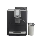 Espresso machine CafeRomatica Professional, Nivona