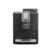 Espresso machine Nivona CafeRomatica Professional