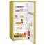 Külmik SmartFrost, Liebherr / kõrgus: 124,1 cm