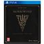 PS4 mäng Elder Scrolls Online: Morrowind Collectors Edition