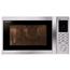 Микроволновая печь с грилем Sharp / объём: 25 л